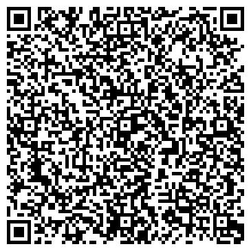 QR-код с контактной информацией организации Достар XXI, ТОО