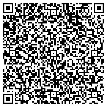 QR-код с контактной информацией организации Мельпромсервис, ТОО