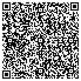 QR-код с контактной информацией организации Леора Проф, ТОО