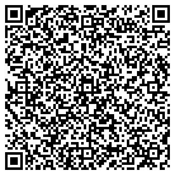 QR-код с контактной информацией организации Кровля профи Астана, ТОО