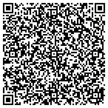 QR-код с контактной информацией организации ЛидерПласт-Т, ТОО
