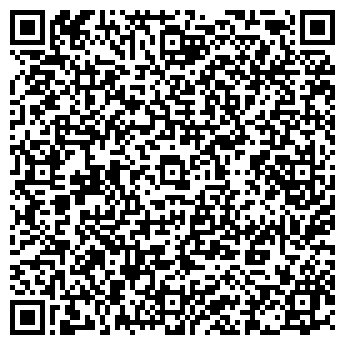 QR-код с контактной информацией организации Свиф компания, ТОО