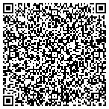 QR-код с контактной информацией организации Краст, ТОО