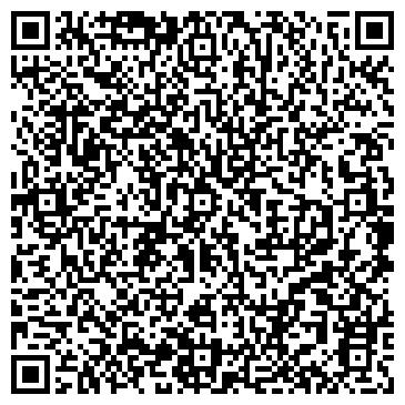 QR-код с контактной информацией организации Оптитрейд, ТОО