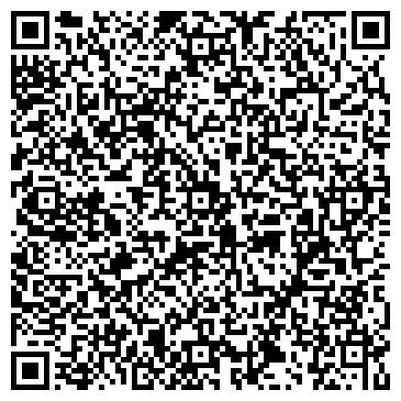 QR-код с контактной информацией организации Окна Комфорта, ТОО