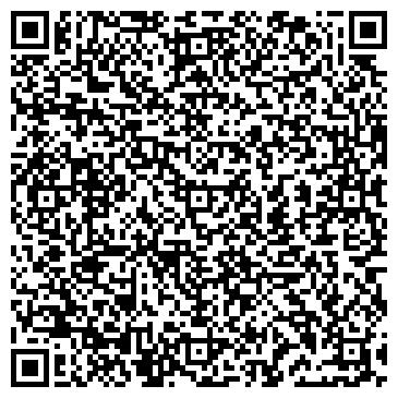 QR-код с контактной информацией организации ЛиК, ТОО Производственная фирма