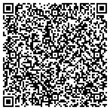 QR-код с контактной информацией организации Стройиндустрия Актас, ТОО