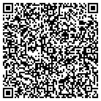 QR-код с контактной информацией организации КазЭнерголайн, ТОО