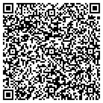 QR-код с контактной информацией организации Апаричи Казахстан, ТОО