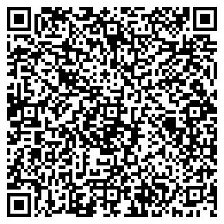 QR-код с контактной информацией организации ФИОРД