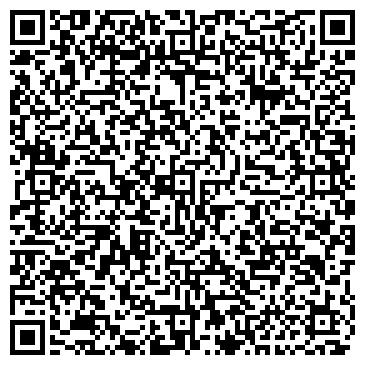 QR-код с контактной информацией организации WINДОМ (Виндом), ТОО