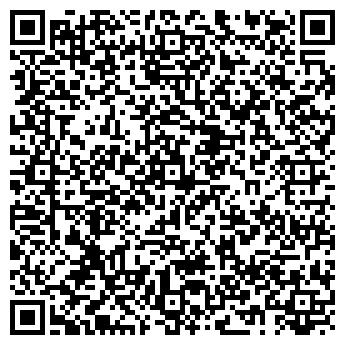 QR-код с контактной информацией организации АРТ Классик ЛТД, ТОО