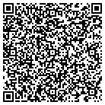 QR-код с контактной информацией организации ЕвроКомфорт, ТОО