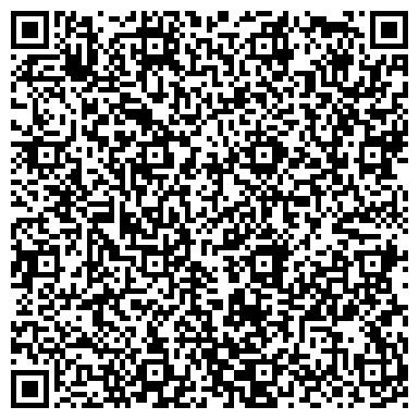 QR-код с контактной информацией организации Алматинская пластмассовая компания Тунхэ, ТОО