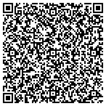 QR-код с контактной информацией организации Vbh (Фау бе ха) торговая фирма, ТОО