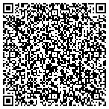 QR-код с контактной информацией организации Интергласс Казахстан, ТОО