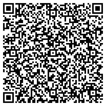 QR-код с контактной информацией организации Дизайн витраж, ИП