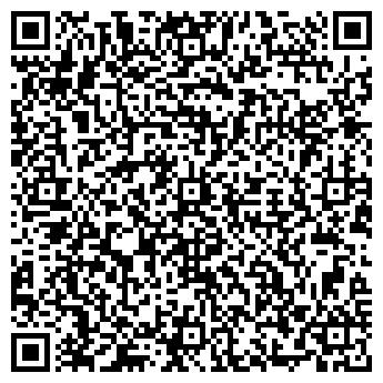 QR-код с контактной информацией организации КАЗАХРАПС ТОО