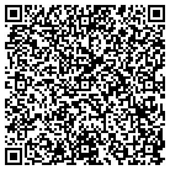 QR-код с контактной информацией организации Катрис-Дизайн, ТОО