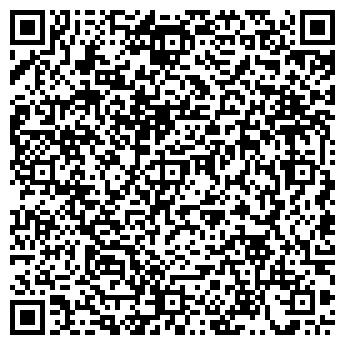 QR-код с контактной информацией организации ИНТЕЛЛЕКС
