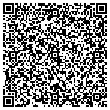 QR-код с контактной информацией организации АзияЦемент, ТОО