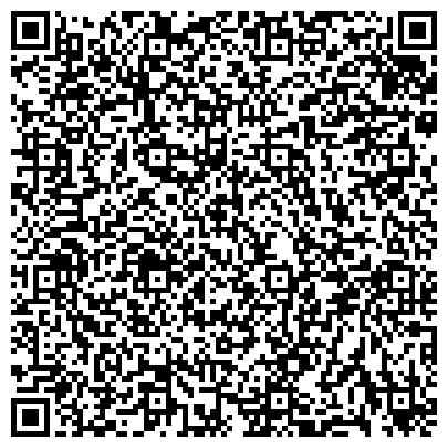 QR-код с контактной информацией организации Baiberg (Байберг), ТОО