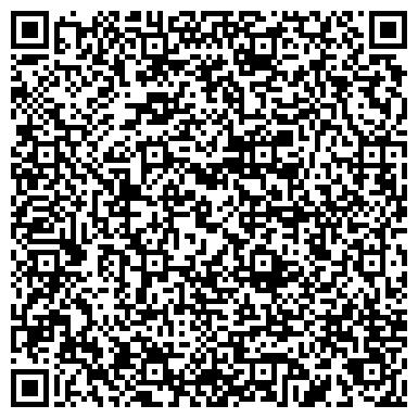 QR-код с контактной информацией организации Втор-Вест, ТОО