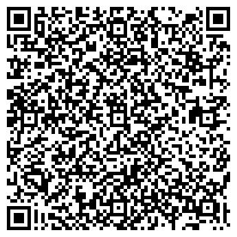 QR-код с контактной информацией организации Адина Строй, ТОО