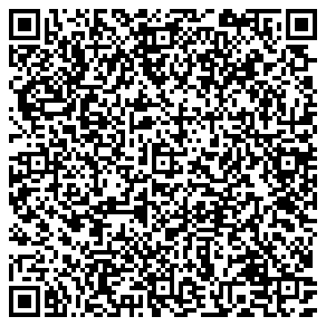 QR-код с контактной информацией организации Real Asia LLР (Реал Азия ЛЛП), ТОО