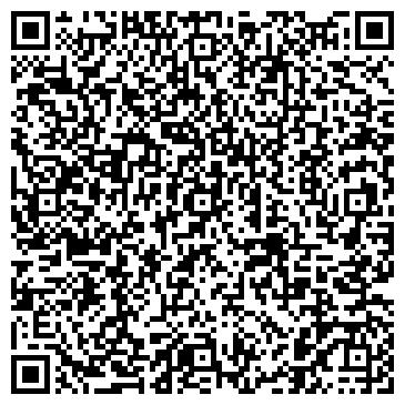 QR-код с контактной информацией организации Студия художественного стекла, ИП