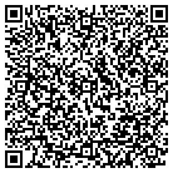 QR-код с контактной информацией организации Ондулин, ТОО