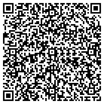 QR-код с контактной информацией организации Белобородов, ИП