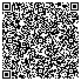 QR-код с контактной информацией организации Дом Кровли, ИП