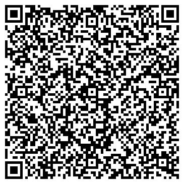 QR-код с контактной информацией организации Проф-Цинк, ТОО