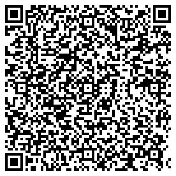 QR-код с контактной информацией организации Кулагер-Тас, ТОО