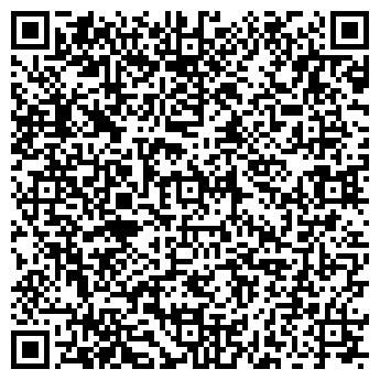 QR-код с контактной информацией организации Алель-агро Компания, ТОО