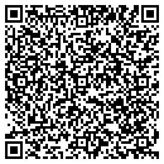 QR-код с контактной информацией организации Щебснаб НС, ТОО