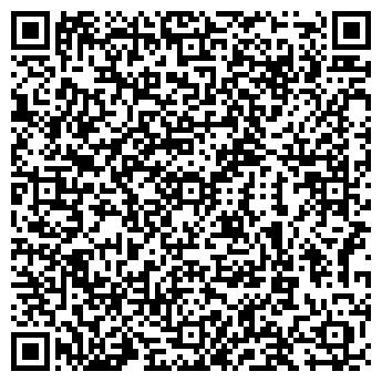 QR-код с контактной информацией организации Деловая Астана,ТОО