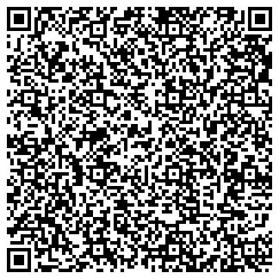 QR-код с контактной информацией организации Ситил Маркетинг (Sitil Marketing), ТОО