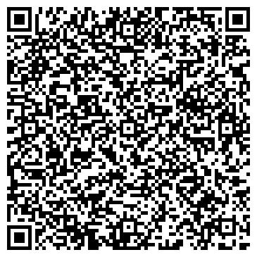QR-код с контактной информацией организации Базис-К, ТОО