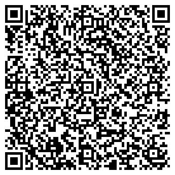 QR-код с контактной информацией организации Арал-адк, ТОО