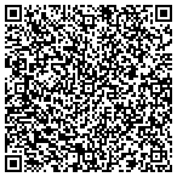 QR-код с контактной информацией организации Казкомбетон, ТОО