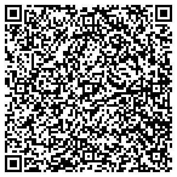 QR-код с контактной информацией организации Батыс Болашак, ТОО