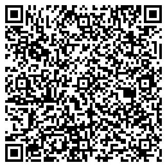 QR-код с контактной информацией организации ВАЛЕНТО