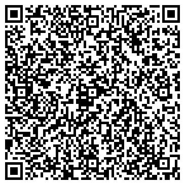 QR-код с контактной информацией организации Stone Land (Стоне Лэнд), ТОО
