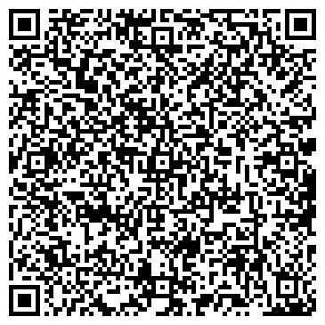QR-код с контактной информацией организации Мерей-Бетон, ТОО