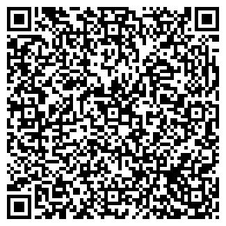 QR-код с контактной информацией организации ГРАНД ДОРЗ