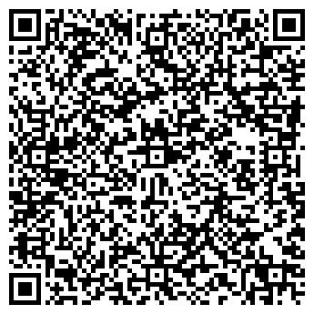 QR-код с контактной информацией организации Ли А.В., ИП