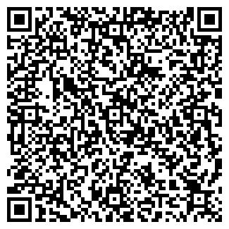 QR-код с контактной информацией организации Веснин Ю.Г., ИП
