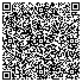 QR-код с контактной информацией организации Geotex (Геотэкс), ТОО